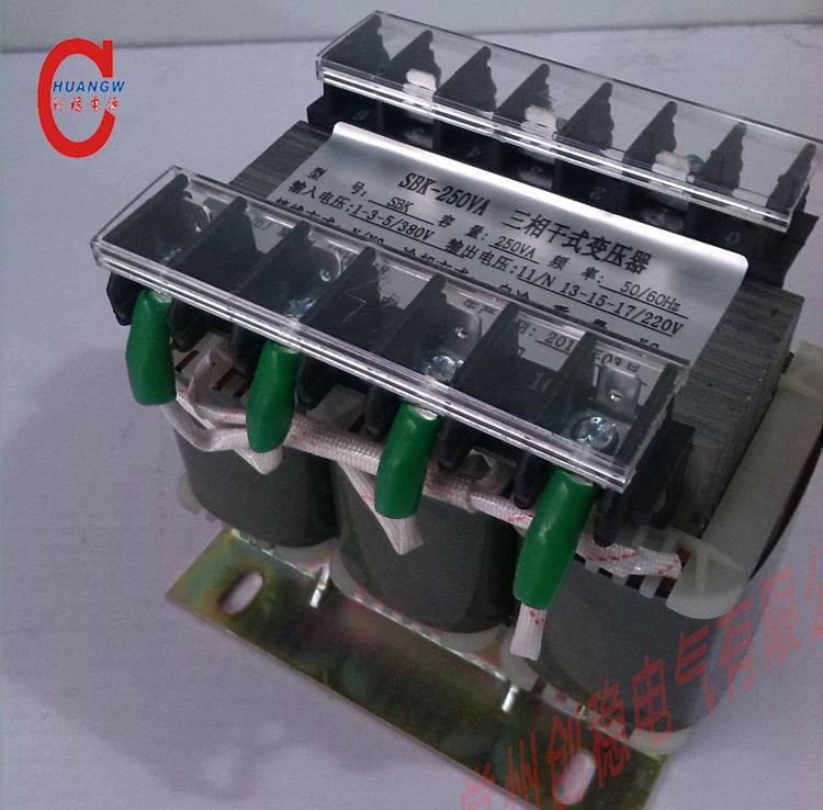 三相干式隔離變壓器