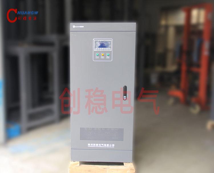 單相20kw電機需要用多大穩壓器