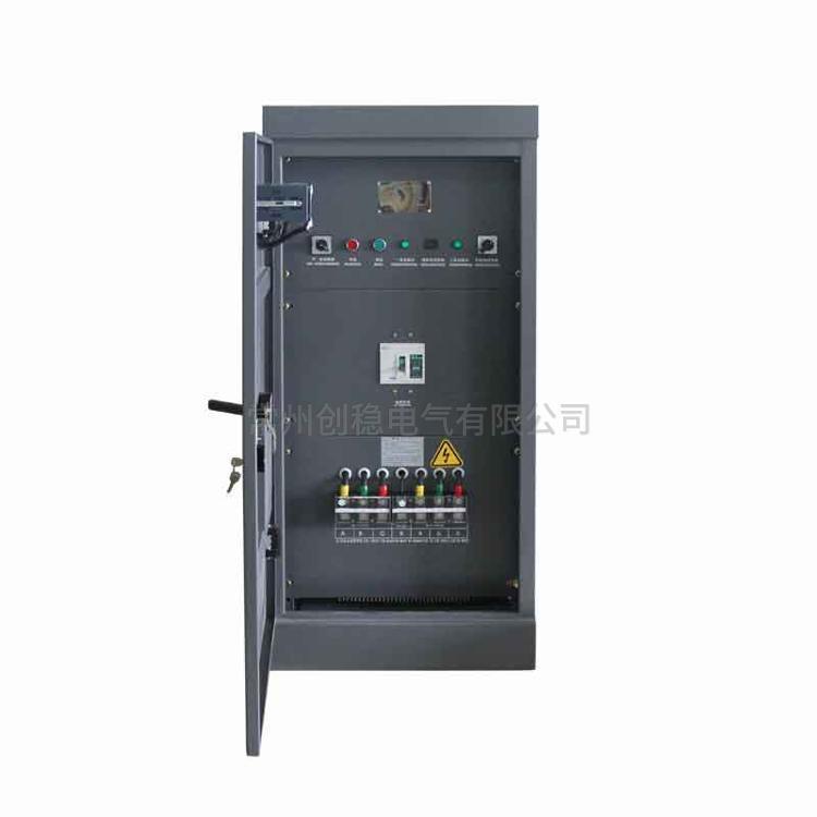 80千瓦的稳压器 80kw稳压器能带多少电机