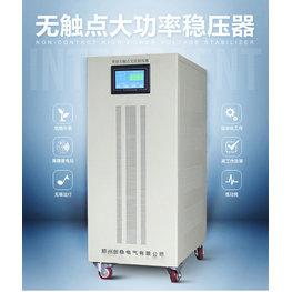 30KW發電機用穩壓器
