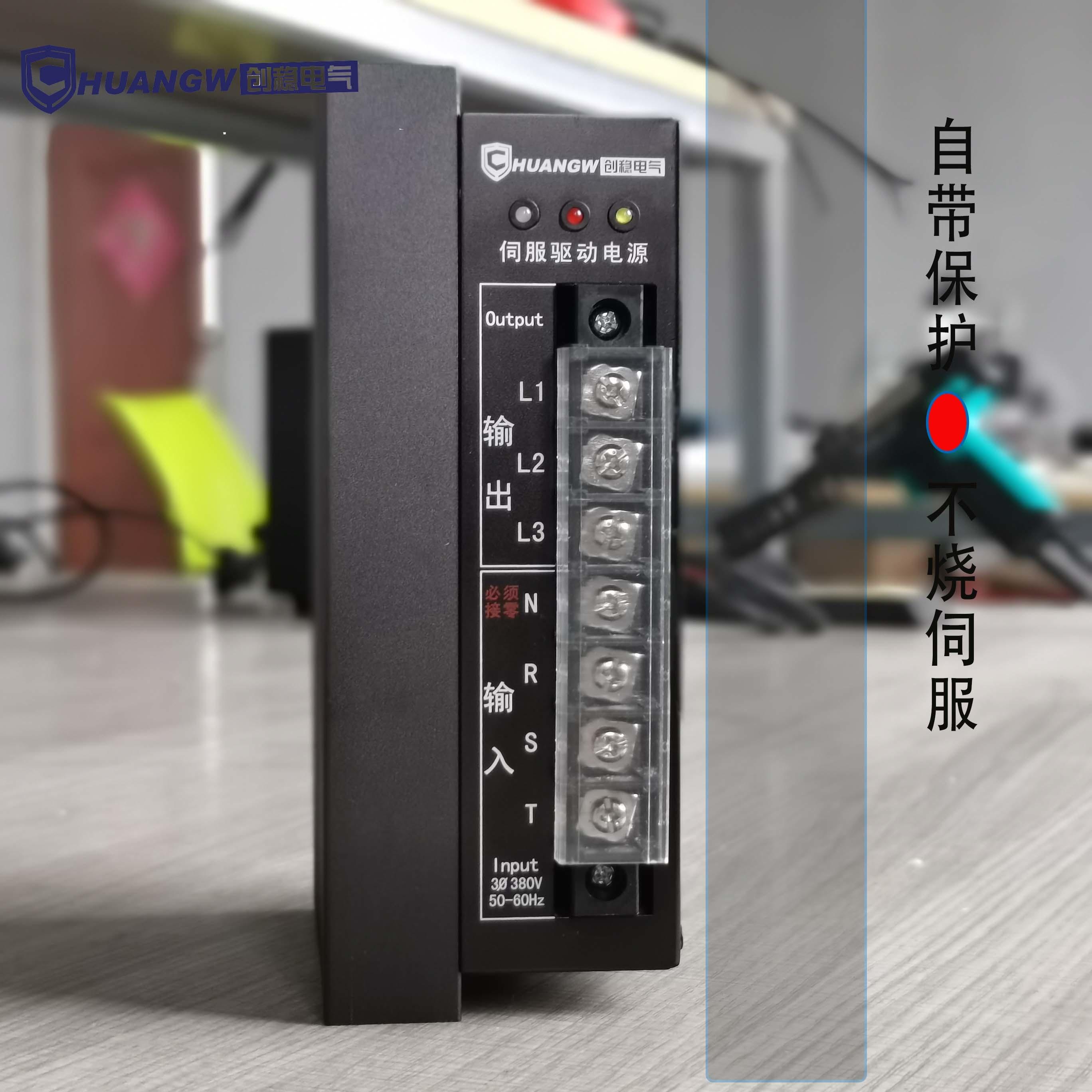 三相智能电子伺服变压器 380V转220V变200V 4.5kw伺服变压器