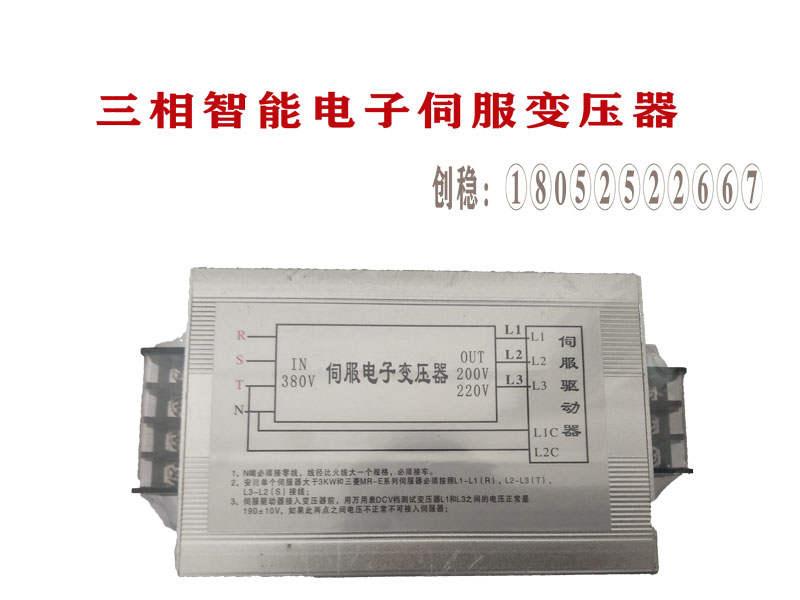 伺服电机变压器 电机伺服变压器厂家