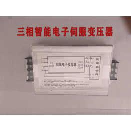 伺服电机专用变压器  电机专用变压器