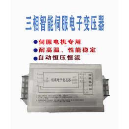 三相智能伺服变压器  5KVA智能型电子伺服变压器