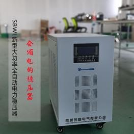 机器专用稳压器