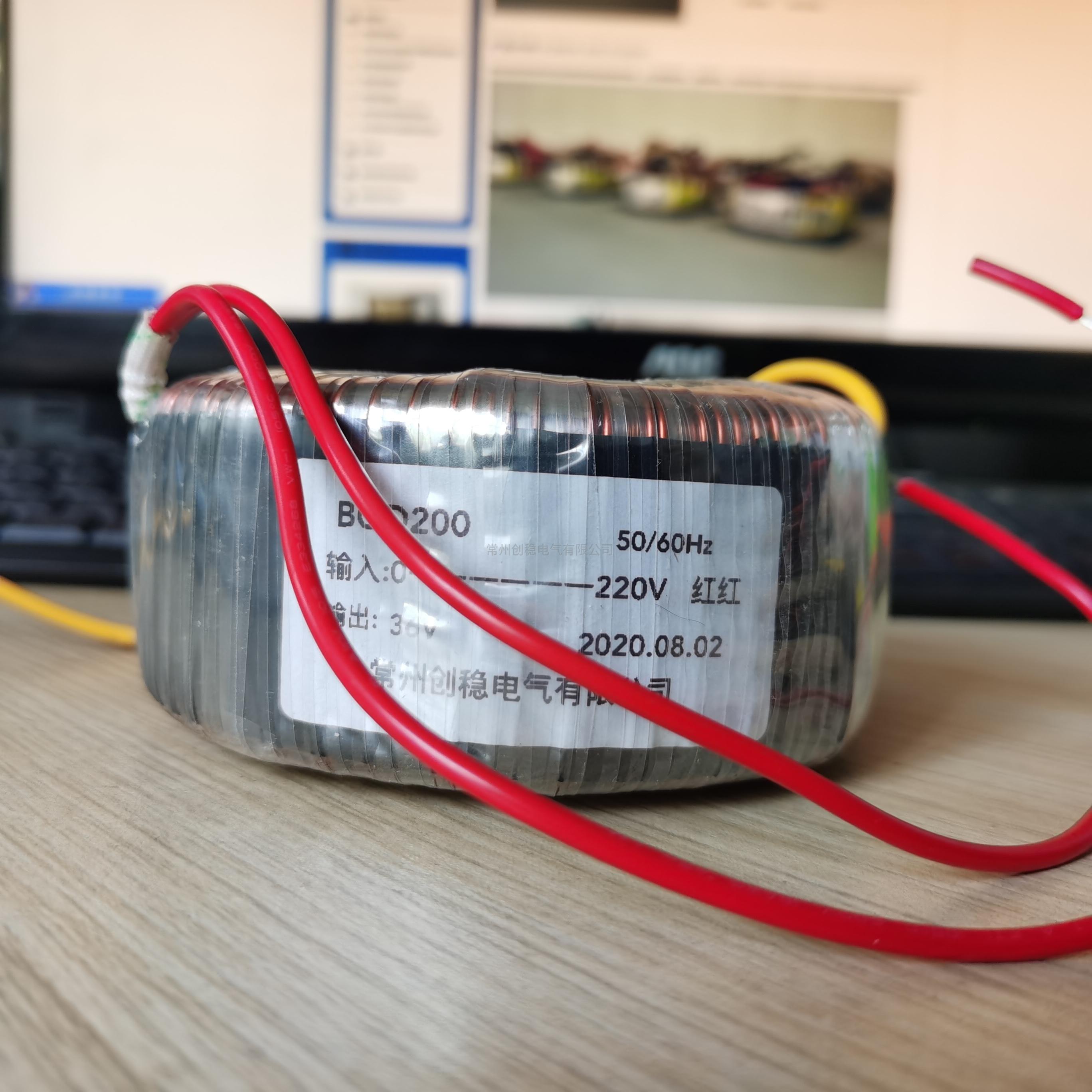 380v变220v小型变压器