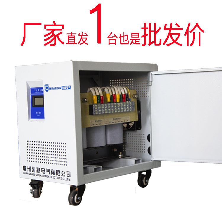 15KVA三相干式伺服变压器