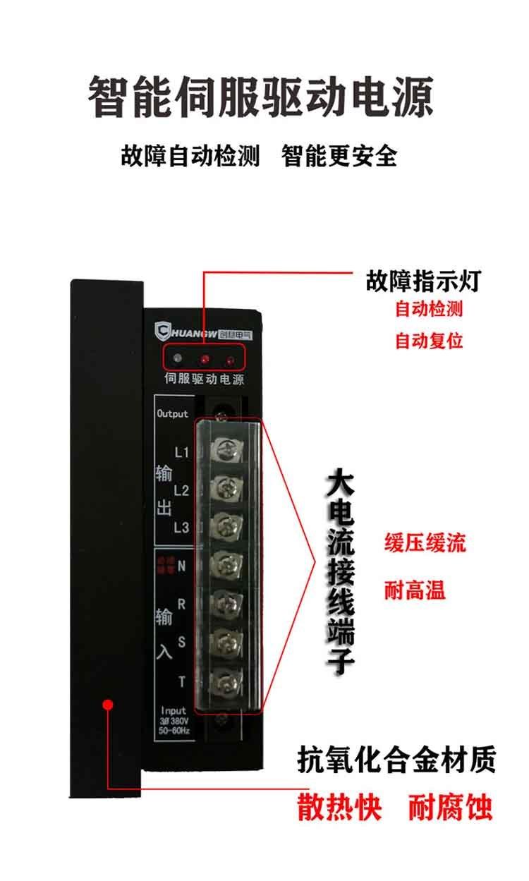 伺服变压器 伺服电子变压器