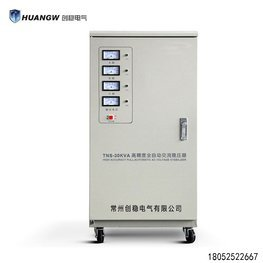 10KVA高精度全自动交流稳压器