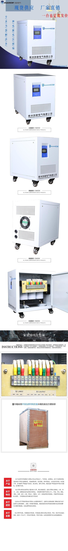 干式变压器2