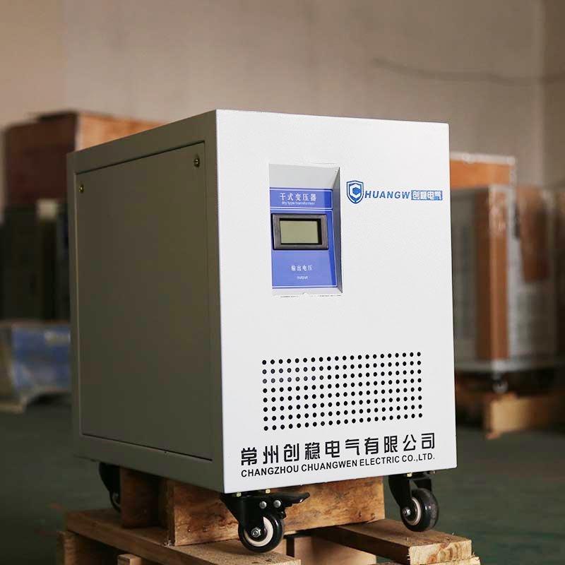 干式轻型试验变压器