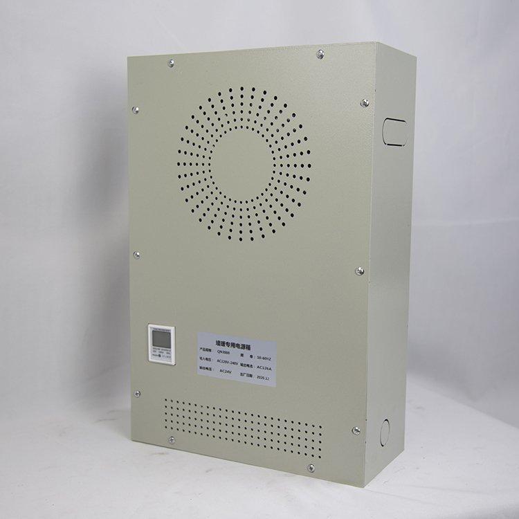 墙暖电源箱