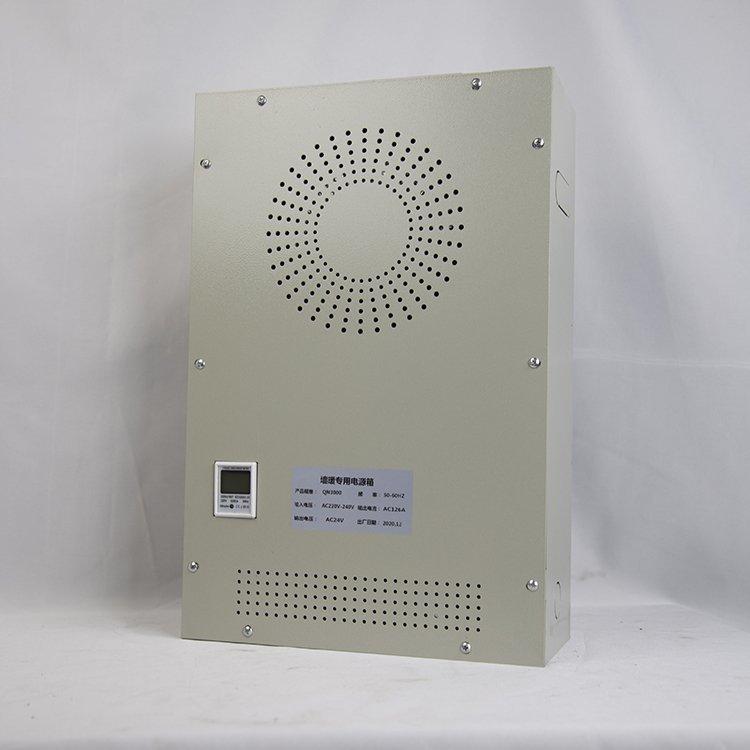 环形墙暖专用电源箱生产厂家