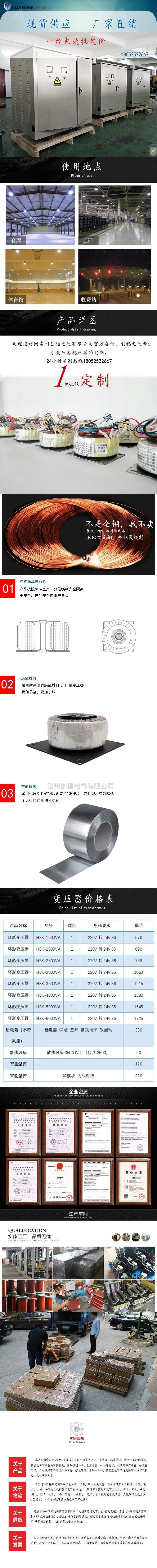 环形变压器12