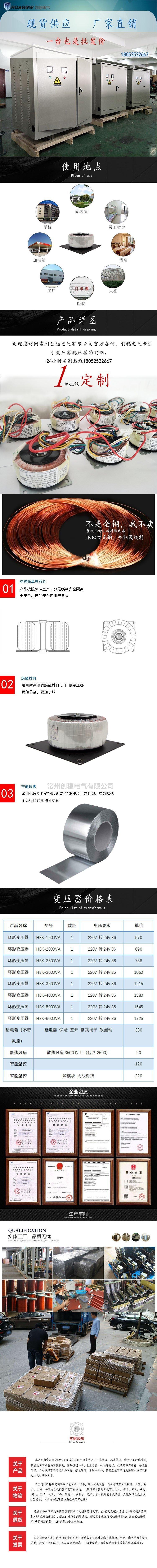 环形变压器10
