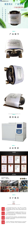 气相色谱仪电源变压器1