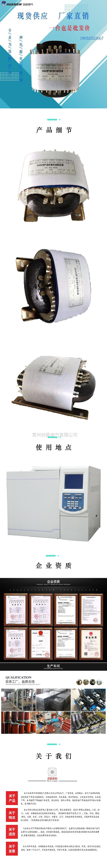 气相色谱仪电源变压器3