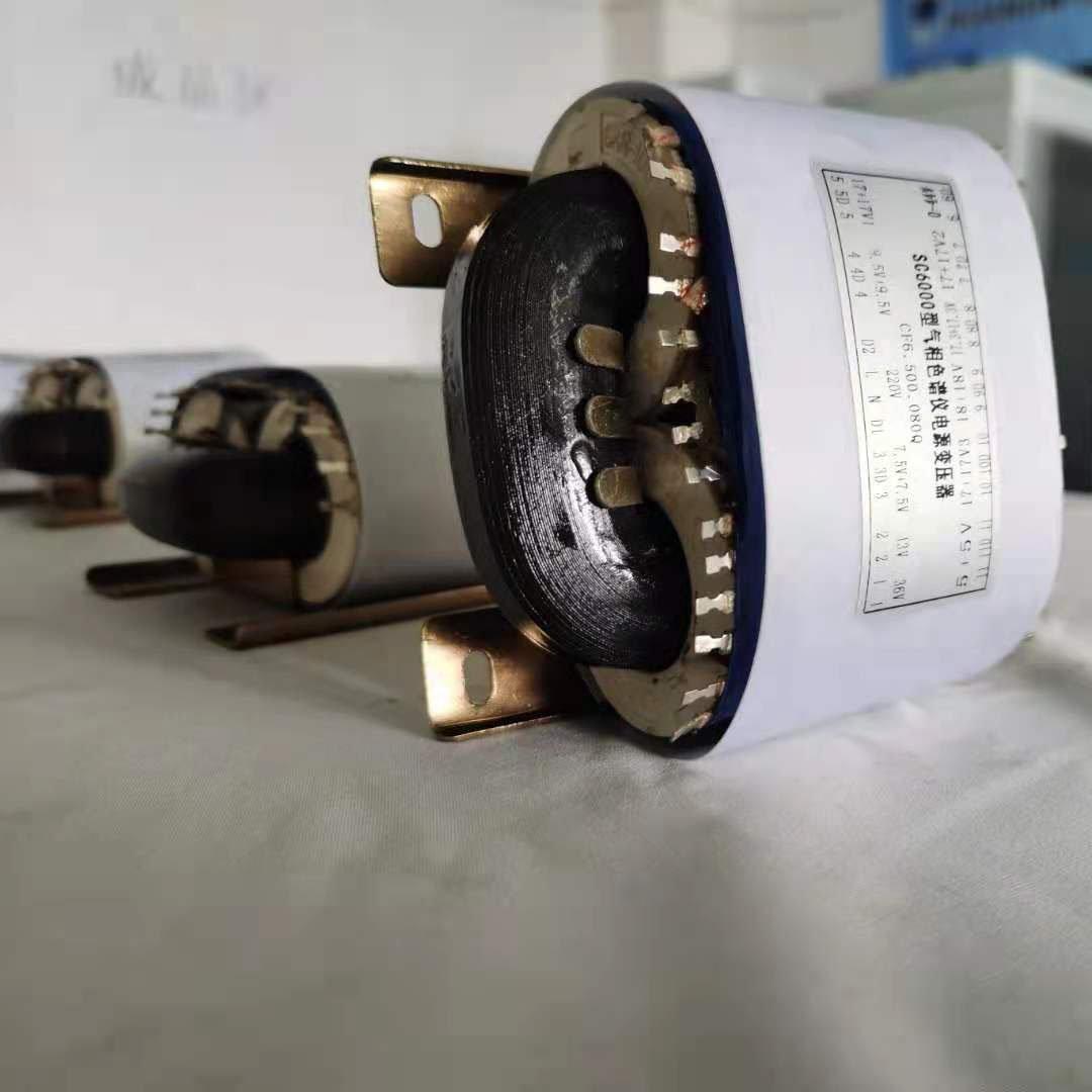 气相色谱仪电源专用变压器