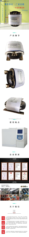 气相色谱仪电源变压器9