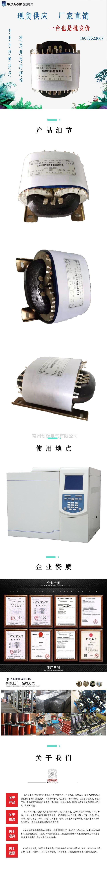 气相色谱仪电源变压器11