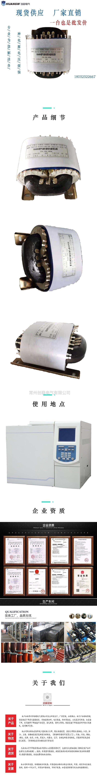 气相色谱仪电源变压器17