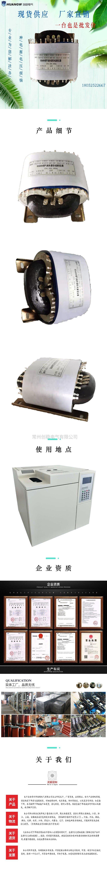 气相色谱仪电源变压器20