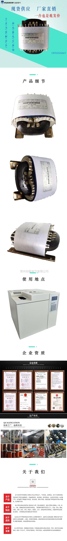 气相色谱仪电源变压器23