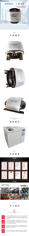 气相色谱仪电源变压器24