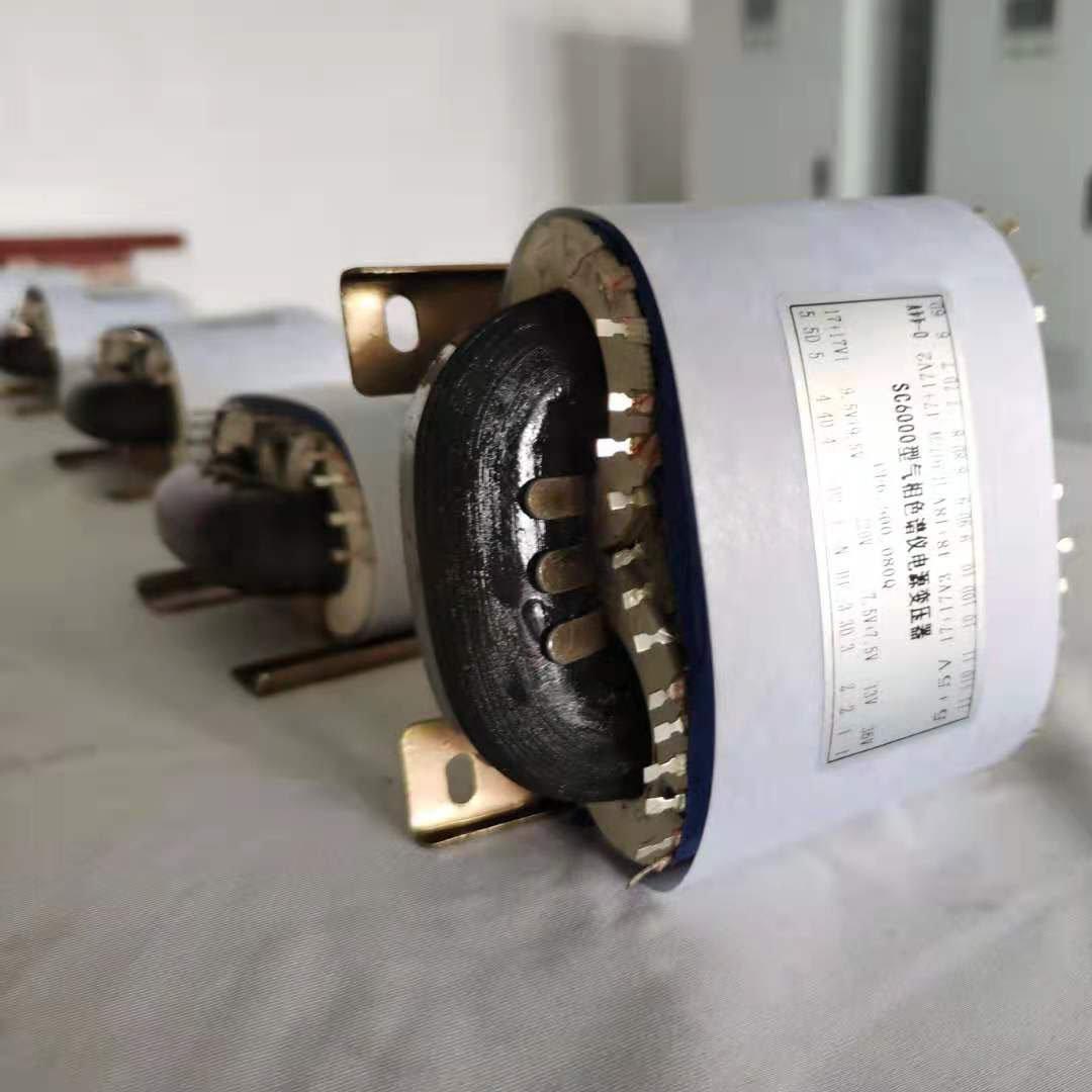气相色谱仪电源变压器订制