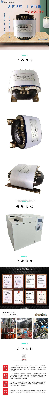 气相色谱仪电源变压器27