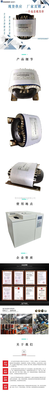 气相色谱仪电源变压器30