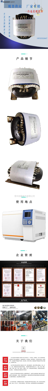 气相色谱仪电源变压器38
