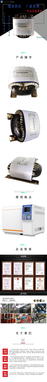 气相色谱仪电源变压器40