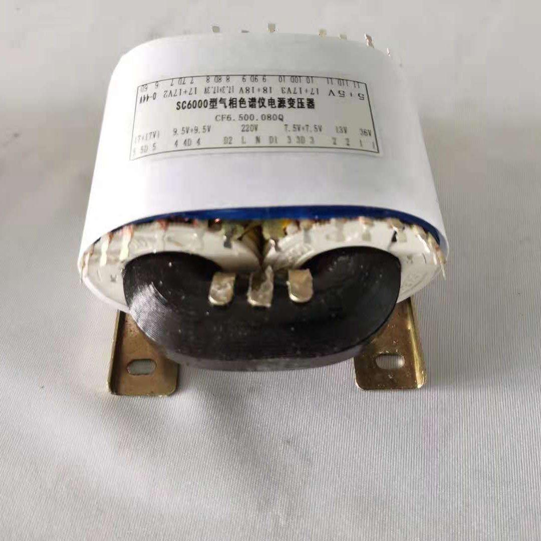气相色谱仪电源变压器制作