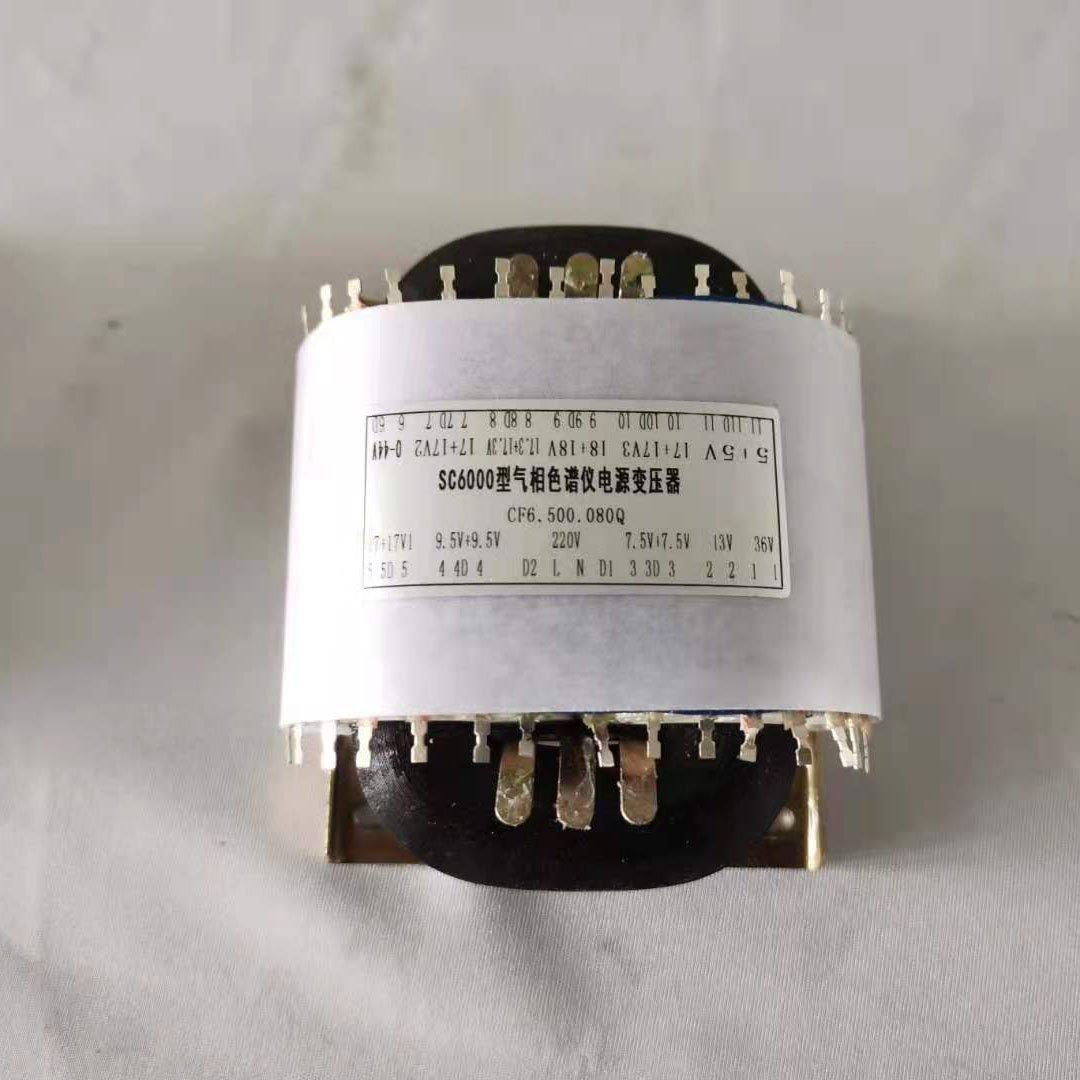 微型气相色谱仪电源变压器