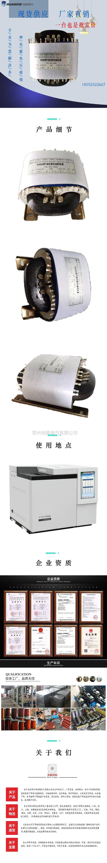 气相色谱仪电源变压器56