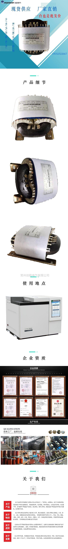 气相色谱仪电源变压器57