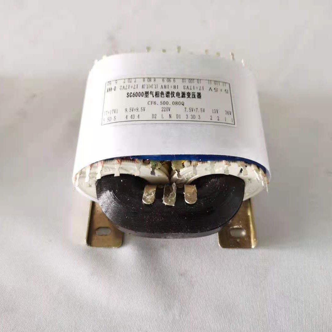高品质气相色谱仪电源变压器