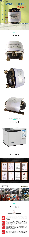 气相色谱仪电源变压器62