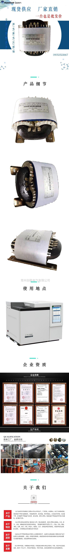 气相色谱仪电源变压器64