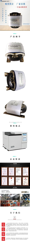 气相色谱仪电源变压器68