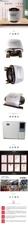 气相色谱仪电源变压器81