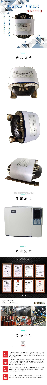 气相色谱仪电源变压器85