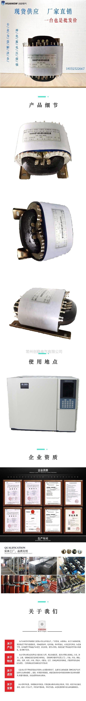 气相色谱仪电源变压器86
