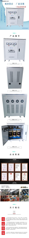 SG-200KVA隔离变压器8