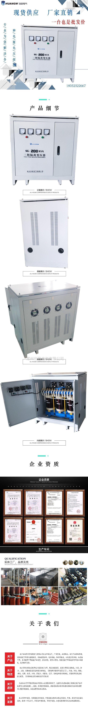 SG-200KVA隔离变压器23