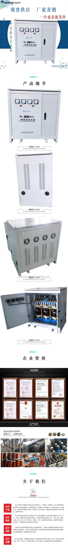 SG-200KVA隔离变压器25