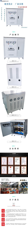 SG-200KVA隔离变压器35