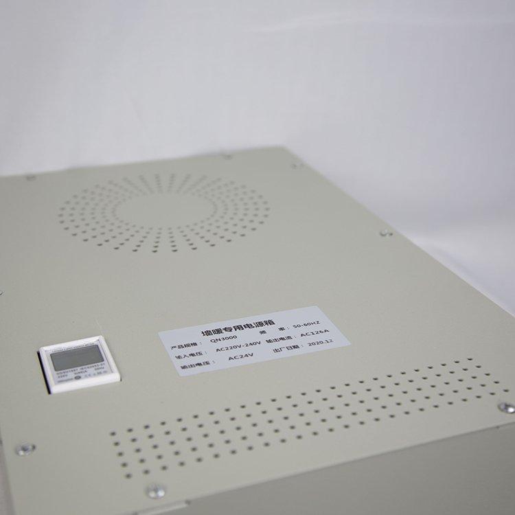 地暖专用电源箱厂家