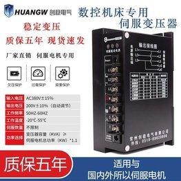 智能型伺服变压器